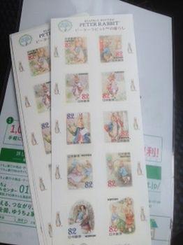 ピーターラビット切手1.jpg